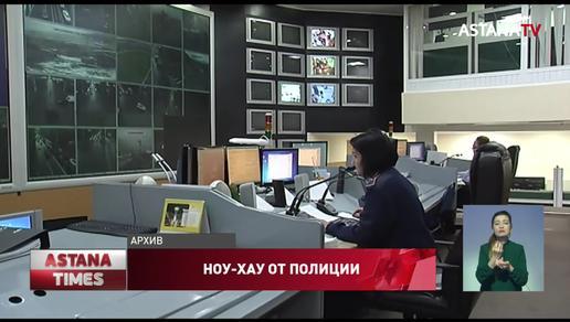 За детьми в Казахстане будут следить с помощью GPS-трекеров