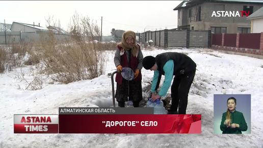 Сельчане за свой счёт ремонтируют дороги в Алматинской области