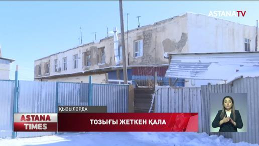 Қызылорда облысы тұрғындарды үймен қамтамасыз етуде кенже қалып отыр