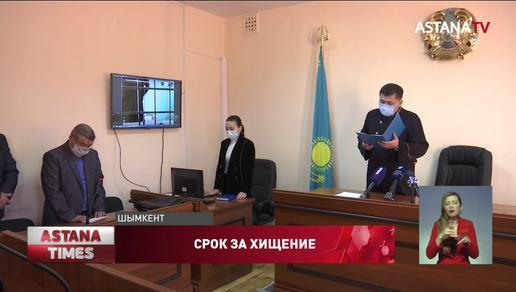 Бывший главный архитектор Шымкента получил 10 лет тюрьмы за крупное хищение