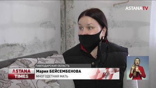 В невыносимых условиях живут многодетные мамы в Павлодарской области