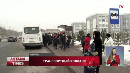Штурмом приходиться брать алматинцам переполненные автобусы