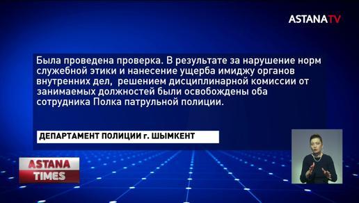 Шымкентских полицейских уволили за драку прямо на посту