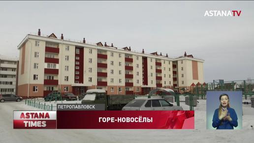 Промерзшие стены и снег с потолка, - о жилье по госпрограмме рассказали новосёлы Петропавловска