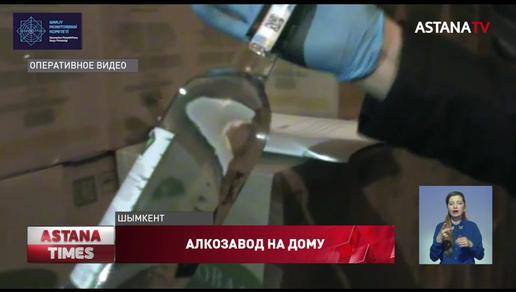 Водку на дому производил житель Шымкента