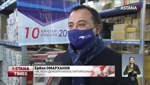 «Ақ жол» партиясының үгіт-насихат тобы Алматы облысында жүр