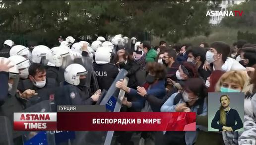 Студенты вышли на протесты из-за назначения нового ректора в Турции