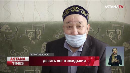 70-летний участник ядерных испытаний девять лет не может получить квартиру в Петропавловске