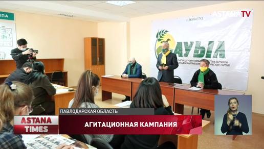 Кандидаты от партии «Ауыл» встретились с рабочими и фермерами