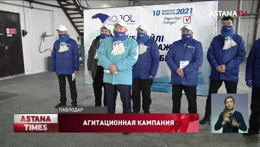 """Члены партии """"Ак жол"""" встретились с избирателями в Павлодаре"""