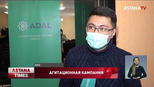 Члены партии «ADAL» встретились с избирателями в Семее