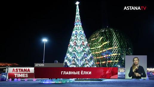 Столичная новогодняя ёлка вошла в топ-5 по СНГ