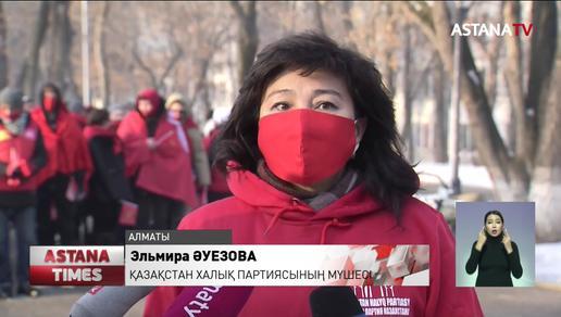 Қазақстан халық партиясы өкілдері Алматыда ерекше флешмоб өткізді