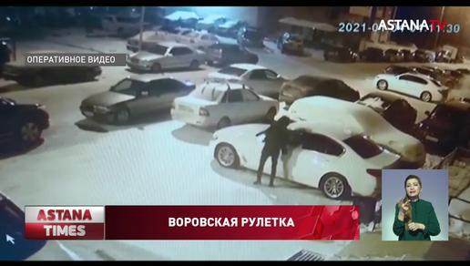 До пяти лет тюрьмы грозит астанчанину за кражи из автомобилей