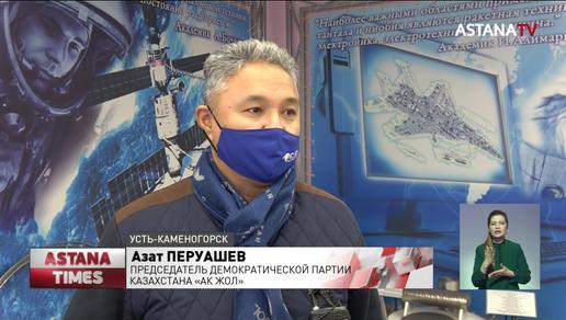 Поддерживать отечественных производителей планируют члены партии «Ак жол»