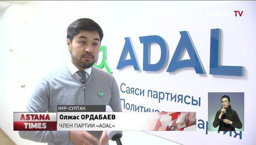 В последний день агитации партия «ADAL» проведет 12-часовой прямой эфир в социальных сетях
