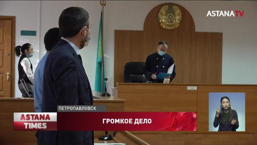 """""""Расстрелял родных"""", - мужчину приговорили к 23 годам тюрьмы в СКО"""
