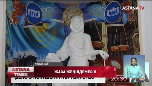 Өлімнен аман қалған кәсіпкер Олжас Мұқажанов өз өмірі үшін араша сұрады