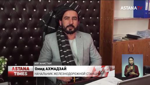 О чем договорились казахстанские дипломаты с талибами?