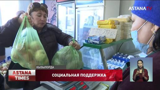 Увеличить количество социальных магазинов предлагает партия «Nur Otan»