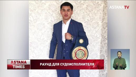 Частного судебного исполнителя избили в Алматы