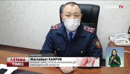 """""""Загадочная смерть"""": директор филиала банка """"RBK"""" могла совершить суицид в Павлодаре"""