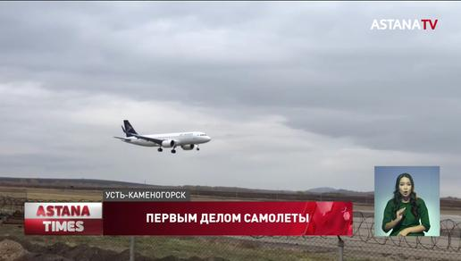 Самолеты «Эйр Астана» не летают в новый аэропорт Усть-Каменогорска