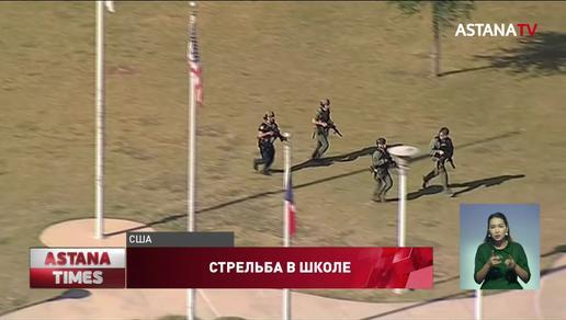 Подросток устроил стрельбу в техасской школе: есть раненые