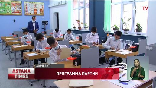Б. Байбек ознакомился с ходом исполнения предвыборных обещаний в Шымкенте