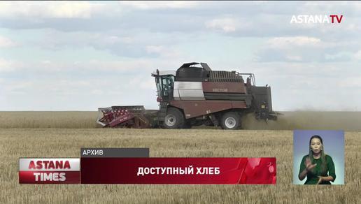 Меморандум о сдерживании цен на хлеб подписали павлодарские аграрии