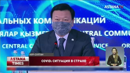 Когда казахстанцам разрешат снять маски, рассказали в Минздраве