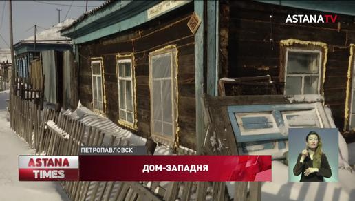 Быть погребенной заживо с тремя детьми боится жительница Петропавловска