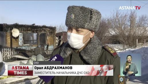 Молодые супруги и 3-летний ребёнок погибли в страшном пожаре в Северном Казахстане