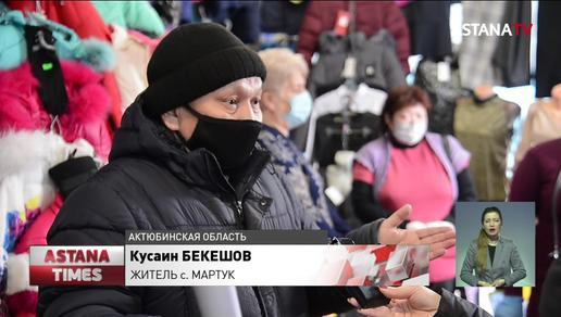 Из-за санврачей десятки актюбинских сельчан могут остаться без работы