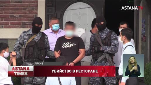 Убийство в шымкентском ресторане: супруга потерпевшего рассказала подробности в суде