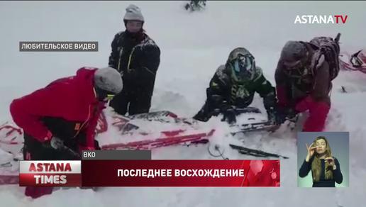 Пропавшего в горах алматинца нашли мертвым