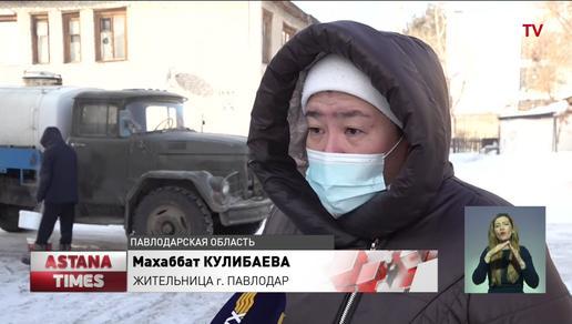 Почти неделю без воды живут жители ветхих двухэтажек в Павлодаре