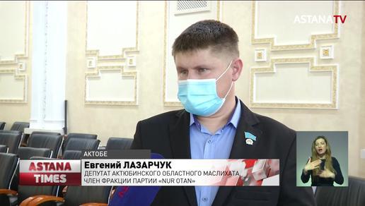 Семь направлений предвыборной программы «Nur Otan» реализуют в Актюбинской области