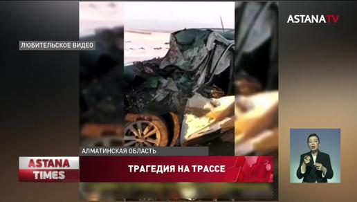 Семь человек погибли в жуткой аварии в Алматинской области
