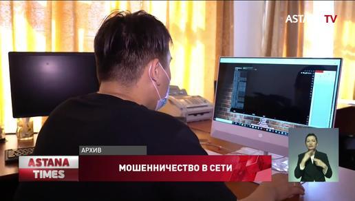 В период карантина увеличилось число жертв киберпреступлений