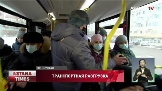 Столичные контролеры общественного транспорта смогут штрафовать пассажиров