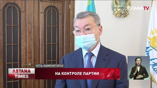 150 тысяч рабочих мест создадут в Восточном Казахстане в ближайшие пять лет