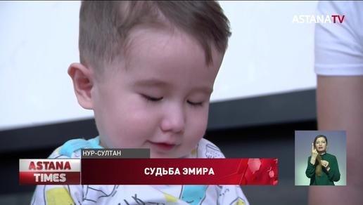 Всего один укол может спасти жизнь маленькому казахстанцу