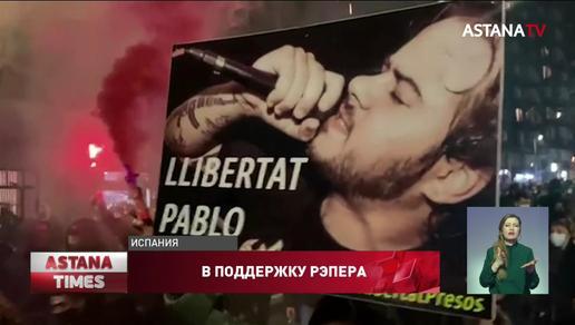 Испанского рэпера посадили за оскорбление королевской семьи: начались массовые беспорядки