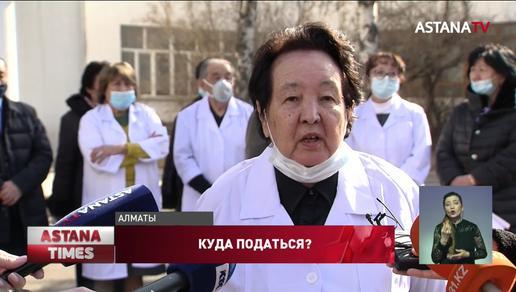 При закрытии КазМУНО в Алматы 600 преподавателей останутся без работы