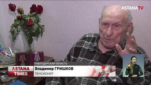 Труженик тыла остался без пенсии в Павлодаре