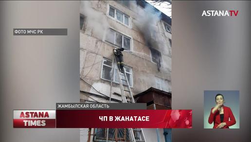 Подробности смертельного пожара в Жанатасе рассказали спасатели