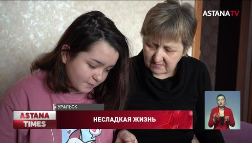 Дети-диабетики и астматики остались без жизненно важных лекарств в Уральске