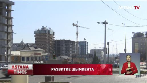 До 2035 года в Шымкенте планируют построить систему легкорельсового транспорта