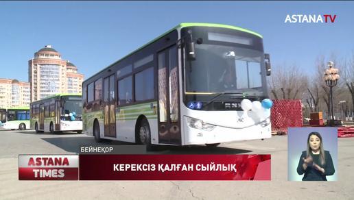 Атырауға демеушілікпен берілген 30 автобус Ақтау қаласындағы жолаушылар тасымалында жүр